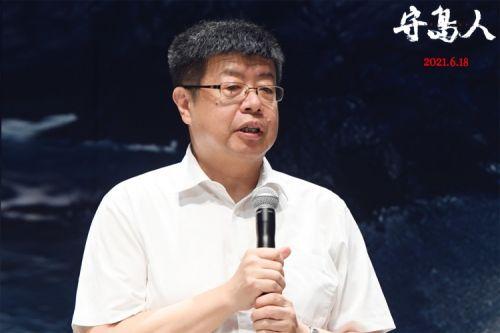"""""""电影《守岛人》北京大学放映专场""""在百周年纪念讲堂成功举行"""