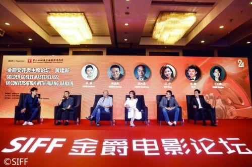 上海国际电影节金爵主席论坛举行,黄建新:《1921》是2021年的1921