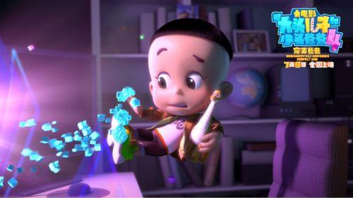 电影《新大头儿子和小头爸爸4:完美爸爸》参展上海国际电影节