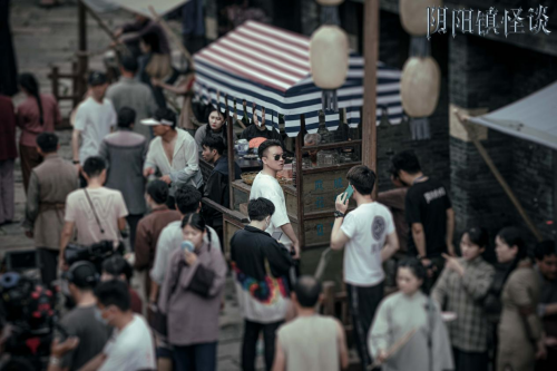 电影《阴阳镇怪谈》杀青 第一代网生导演张涛执导