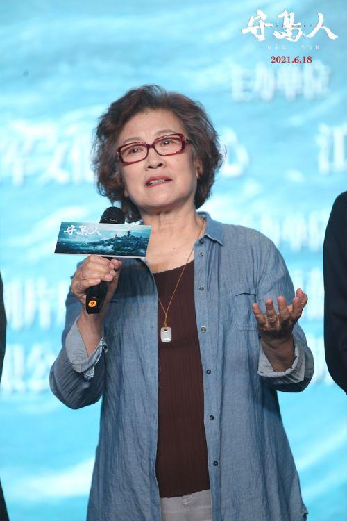 电影《守岛人》举办首映发布会 诠释坚守平凡创造非凡的崇高精神