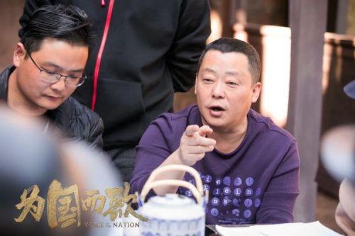 电影《为国而歌》拍出14亿中国人都会唱的46秒!
