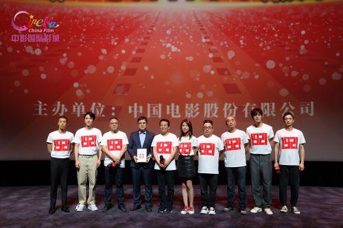 中影国际影城(党史馆影院)举行了盛大开业庆典