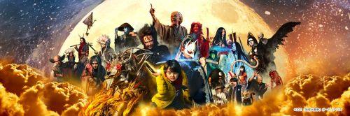电影《妖怪大战争》推新版《妖怪大战争:守护者》定档8月13日