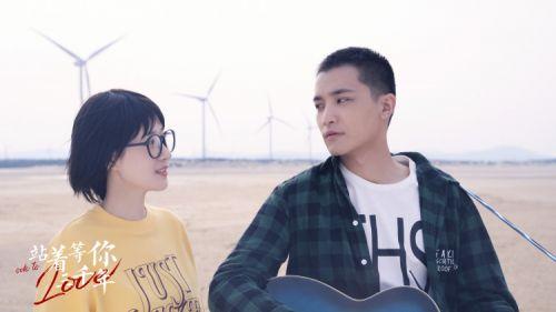 """电影《站着等你三千年》曝终极预告 王琪李欣雨""""虐恋"""""""