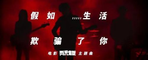 《白蛇2:青蛇劫起》又见周深,演唱主题曲《问花》引热议