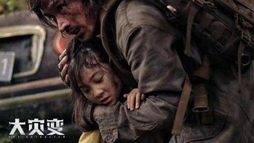 科幻灾难网络电影《大灾变》定档 抢救人类生存空间