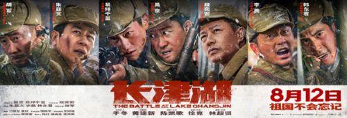 《白蛇2:青蛇劫起》票房2.26亿,超过《名侦探柯南:绯色的子弹》