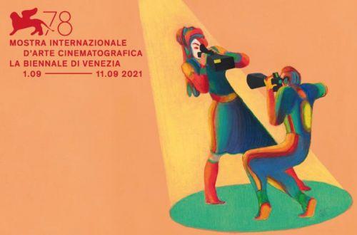 第78届威尼斯电影节的主竞赛单元片单公布 一网打尽秋冬档影片