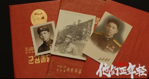 抗美援朝战争纪录片《1950他们正年轻》 8月20日全国上映