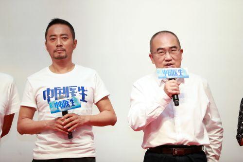 《中国医生》全国首场放映获武汉人民认可 原型张定宇张继先感谢主创