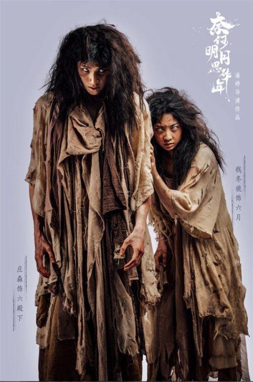 中国版《太阳神》系列IP玄幻网剧之《奈何明月思华年》开机