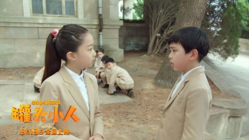 《皮皮鲁与鲁西西之罐头小人》将映 童话大王郑渊洁带你秒回童年