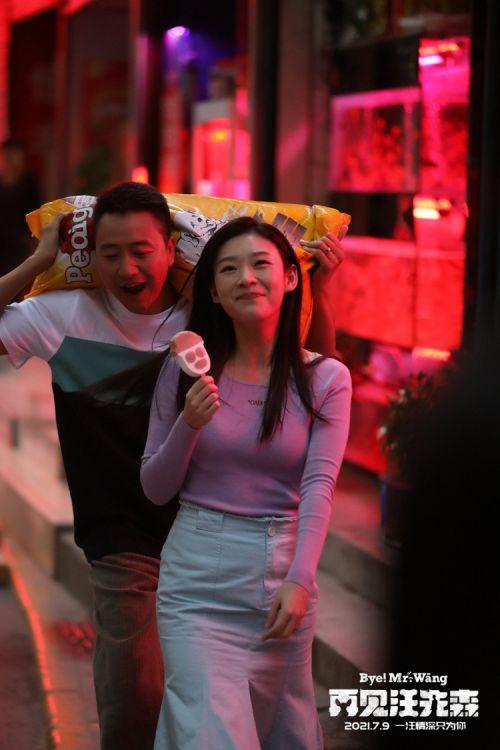 电影《再见汪先森》主题曲发布 小柯深情献唱听哭网友