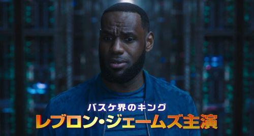 勒布朗·詹姆斯主演电影《空中大灌篮:新传奇》7月16日北美上映