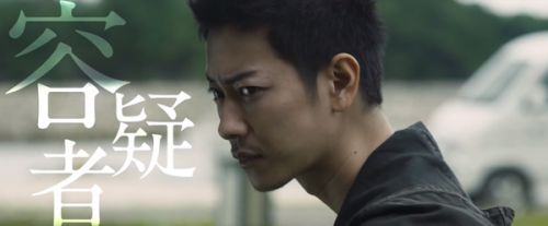 韩国空难题材电影《紧急宣言》发首款预告 宋康昊李秉宪主演
