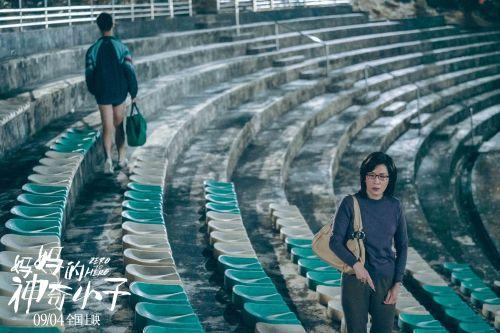 电影《妈妈的神奇小子》定档9.4 吴君如出演慈母深情落泪