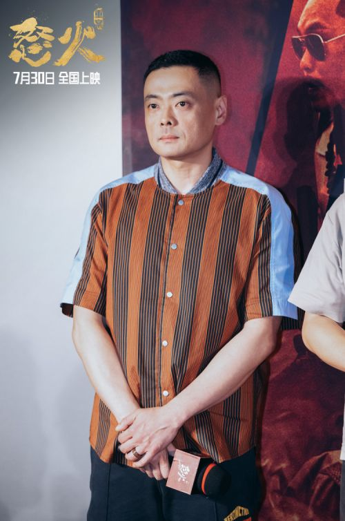 电影《怒火·重案》北京首映 成龙及8位导演为陈木胜站台