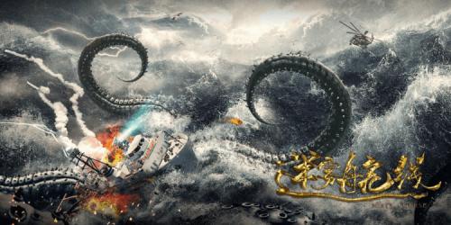 科幻冒险电影《迷雾航线》热拍 徐少强贡献国宝级演技