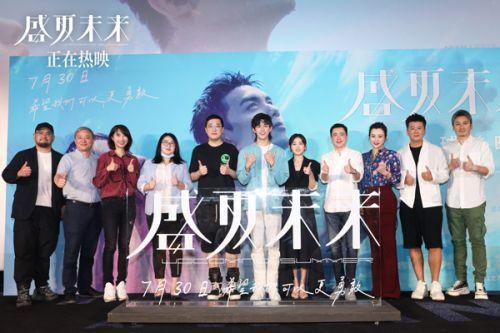 """青春电影《盛夏未来》首映,张子枫&吴磊上演""""盛夏最心动""""瞬间"""