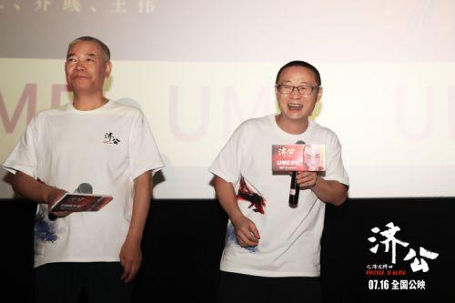 《济公之降龙降世》合肥路演 传统现代交融打造中国超级英雄