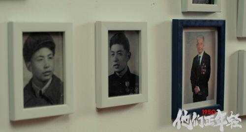 抗美援朝纪录电影《1950他们正年轻》定档8月20日全国上映