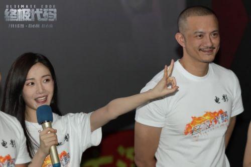 电影《终极代码》吴治廷携众主创潮汕路演引爆全场 称有望拍续集