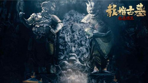 网络电影《龙棺古墓:西夏狼王》上线爱奇艺 三大看点集结引燃期待