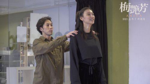 《梅艳芳》演员王丹妮表演歌舞特训 感念已故恩师廖启智悉心指导