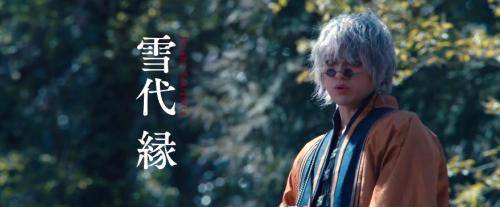 真人电影名作《浪客剑心最终章》最新宣传片官方解禁
