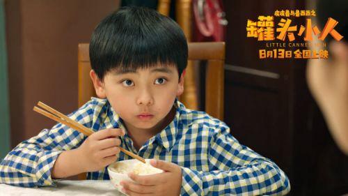 《皮皮鲁与鲁西西之罐头小人》发布终极预告片 探讨好孩子的定义