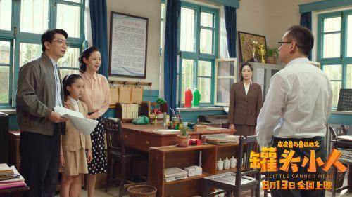 郑渊洁作品改编真人院线电影《皮皮鲁与鲁西西之罐头小人》定档