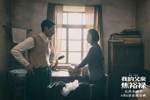 """《我的父亲焦裕禄》全国点映 近期银幕最破防电影""""哭透口罩"""""""
