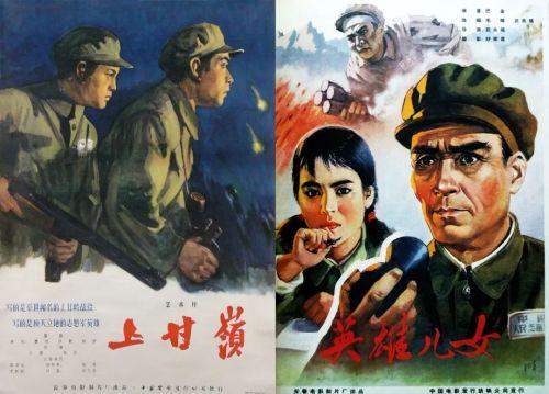 电影频道专题片《我们的旗帜》开播,以电影的视角和手法讲述党史故事