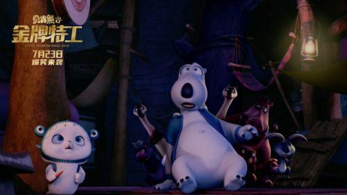 动画电影《贝肯熊2:金牌特工》定档 笑泪高能释放暑期欢乐