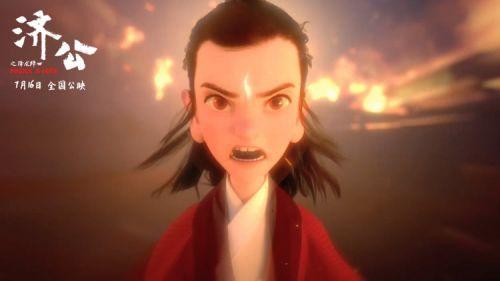 国产3D动画电影《济公之降龙降世》获超百位明星导演力推