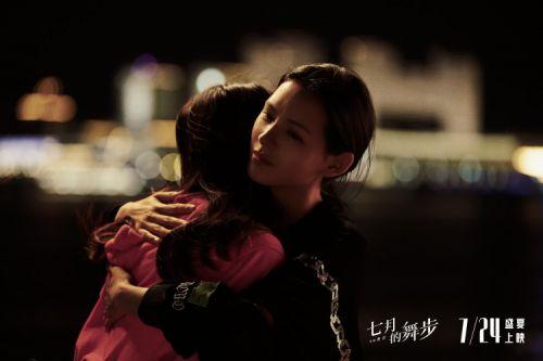 离开是青春的阵痛,《七月的舞步》发布主题曲《妈妈》MV