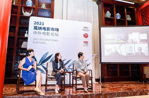 """戛纳国际电影节""""中外电影论坛"""",探讨中国电影出海&女性题材电影创作"""