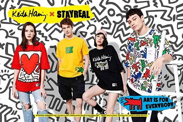 STAYREAL首度推出普普艺术大师Keith Haring联名系列,6/4跨时代艺术再掀新话题!
