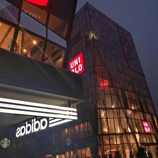 北京BM开业啦!三里屯成为了BM女孩的购物天堂!