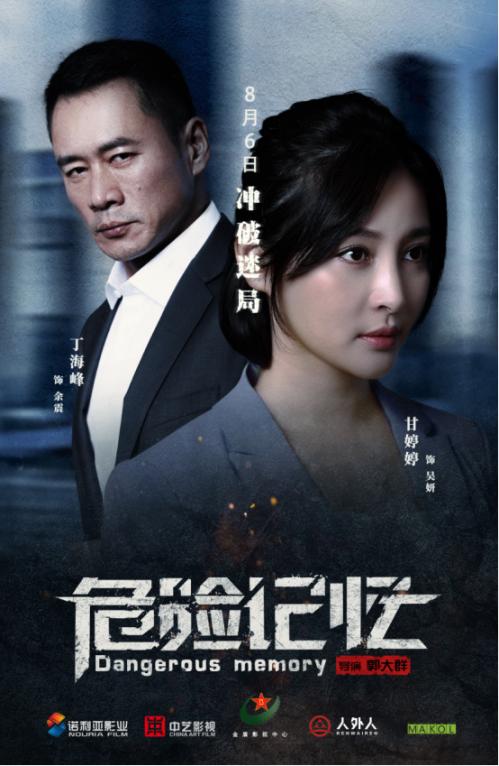 老武松携手新金莲 新片暑期档震撼来袭