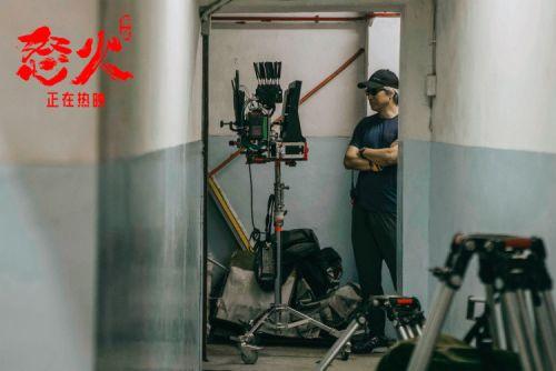 电影《怒火·重案》全国热映 连续7天蝉联单日票房冠军