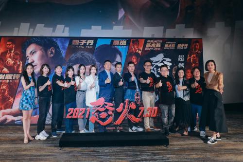 票房破4亿 《怒火·重案》以丰富类型片元素讲好中国故事