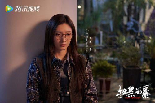 电视剧《扫黑风暴》定档 孙红雷张艺兴刘奕君领衔主演