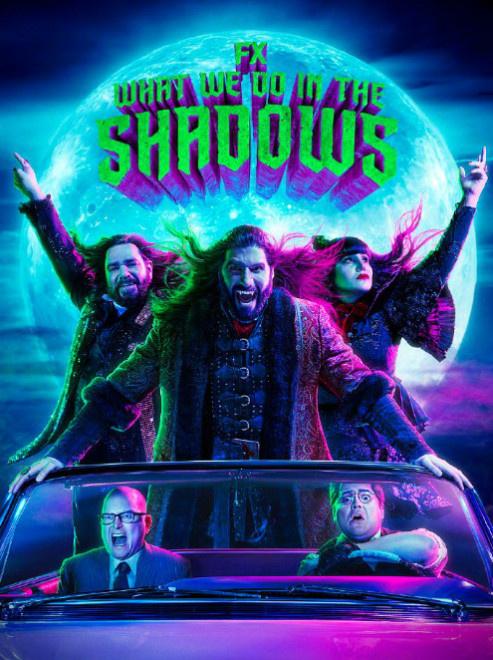奇幻喜剧《吸血鬼生活》第三季最新海报发布 定档9月2日