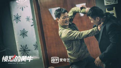 犯罪动作电影《愤怒的黄牛》上线 吴樾董璇崔志佳领衔主演