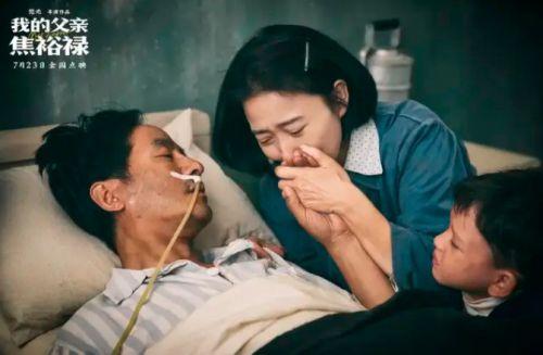 《我的父亲焦裕禄》主演郭晓东:我特别适合演焦裕禄