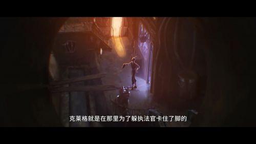 《英雄联盟》首部动画剧集《Arcane》全新片段 今秋播出