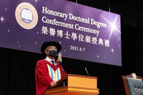 周润发获颁香港浸会大学荣誉人文学博士