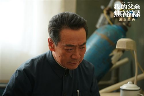 电影《我的父亲焦裕禄》曝片段 郭晓东为角色不吃不睡
